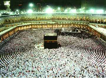 The Pilgrimage to , , Mecca is one of the five pillars of Islam.